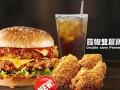 汉堡店加盟,10多个系列,100多个品种