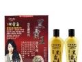 宏生堂 黑霸王乌发露 香港大运中国第一品牌厂价直销