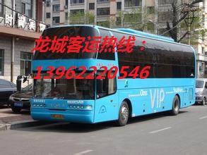 欢迎乘坐靖江 东营的汽车/客车13962220546舒适-直