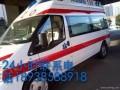 深圳医院120救护车出租/深圳病人外省护送的120救护车出租