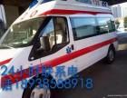 惠州医院120救护车出租服务省内外病人出入院