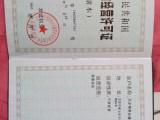 魏公村居民个人搬家公司双榆树金杯面包车搬家四季青小型搬家货运