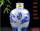 南京市供应酒瓶 酒坛生产厂家,10斤20斤30斤50斤酒缸