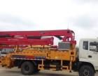 26米 31米 36米混泥土泵车 质量好 工厂价 可分期