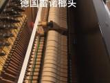 西安艺伦琴行出售出租二手卡瓦依钢琴