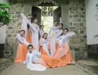 武昌徐东民族舞舞培训班 古典舞身韵 古风舞蹈免费试课