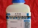 批发供应化学试剂分析纯 升华硫AR500