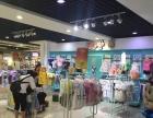 胶州儿童城童装店低价转让
