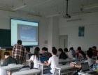 保定开源人linux运维实战班2016年9月课程三