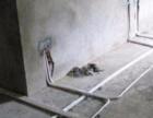 成都鑫鑫装灯具安装维修/电路维修安装/水管安装维修