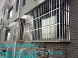 北京昌平回龍觀陽臺專業安裝不銹鋼防盜網防盜窗防盜門防護欄定做