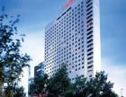 威斯汀酒店 威斯汀酒店加盟招商