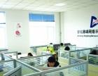 晋城蕞专业的网站制作APP开发公司