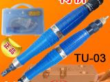 特价促销台湾力全Lih系列 TU-03气动超声波研磨机