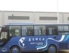 旅游包车、通勤班车、商务班车、大巴中巴租赁