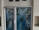 大庆市**铝塑门窗护栏厂百度一下看直播现场