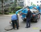桂林下水道疏通l37377lO937清理化粪池