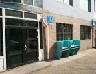 锦华北园附近60平大门脸公建房适合多种经