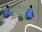 济南高新区防水 楼顶防水 卫生间防水 厂房防水