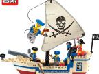 启蒙拼装积木明珠号海盗船系列儿童益智力拼