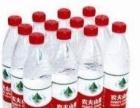 滨海金旺角合家欢便民饮水配送中心