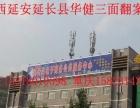 传媒灯箱三面翻广告牌制作钢结构焊接安装维修喷绘挂布