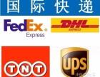 国际快递 FBA 台湾香港小货件