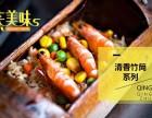 品牌快餐店加盟蒸菜培训多少钱