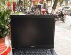 二手戴尔笔记本电脑750元