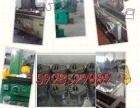 四川磨床厂配件,平面磨床维修售后服务电话