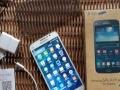 三星5.8寸移动4G版i9158V带保货到付款