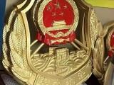 行政執法徽制作廠生產室外大型徽章