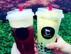 TPlus茶家加盟 2人开店+15平米+万元即可开店