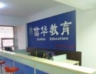 信华教育-2016计算机职称考试培训、真题演练