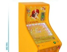 超低价转让儿童游戏机吉童牌弹珠机