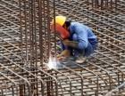 韶关学正规电工操作低高压电工焊工