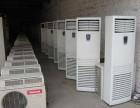深圳旧家电回收 旧空调回收