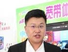 中国电信宽带网络,所有品牌手机购买