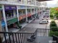 桃源居6米店铺 已做2层 带品牌租约 展示门面宽