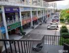 180万平米大社区 7万人口 商业街商铺出租转让