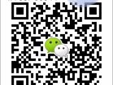 代办深圳消防设施专包资质