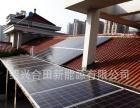 光伏组件单晶270W 太阳能电池板高效片 单晶光伏