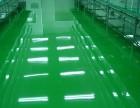 龙华环氧地坪漆 耐磨防尘防潮 质量可靠