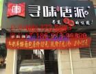 上海手撕面包加盟费多少-上海手撕面包加盟多少钱