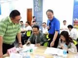 长安在职MBA,工商企业管理进修