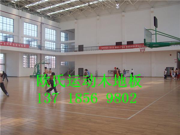 上海运动地板 如何才能有效避免实木运动地板的变形?