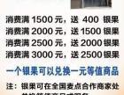 唐山麻将机低价销售
