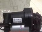 凯迪拉克SRX冷气泵/发电机拆车件