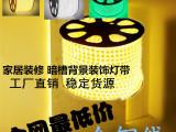 led贴片灯带七彩高压5050高光防水光带灯条/RGB灯带/跑马