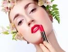 在永州如何找一个好化妆学校,永州化妆美甲培训学校 永州学纹绣